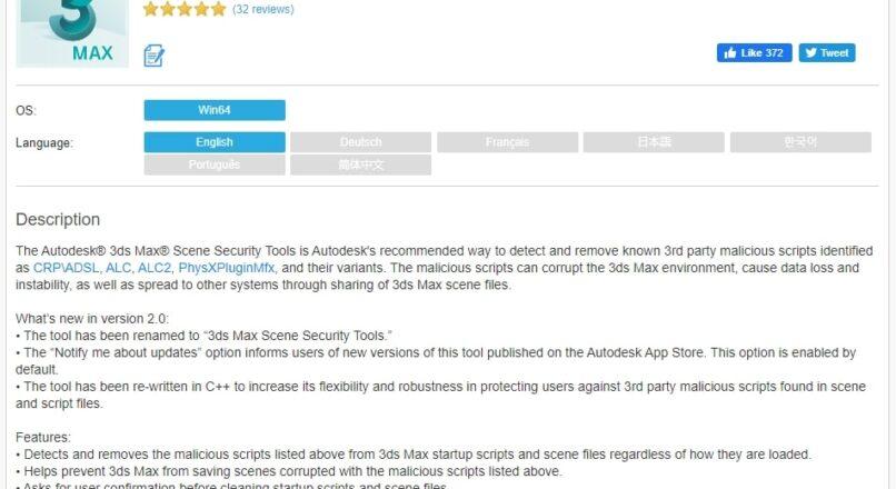 Cập Nhật Bản Bảo Mật V2.0 Mới Nhất Cho 3dsMax
